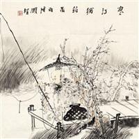 寒江独钓图 by dai shunzhi