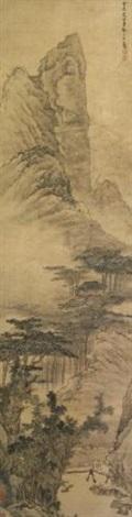 landscape by zou zhe
