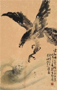 鹰击长空 镜片 设色纸本 by huang leisheng