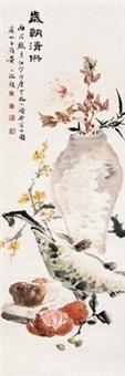 歳朝清供图 by tang yun, jiang hanting and kong xiaoyu
