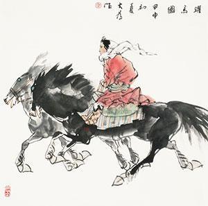躍马图 by liu dawei