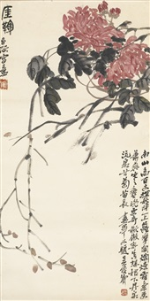 chrysanthemums by wu changshuo