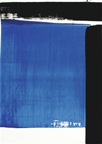 sérigraphie n° 16 by pierre soulages