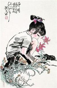 拈花少女 by liu wenxi
