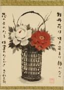 籠の紅白牡丹 by akira akizuki