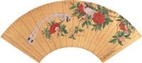 双寿 (flowers) by jiang zhou