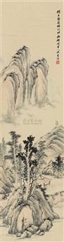 landscape by xiang seng