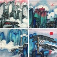黄山四景 (landscape) (4 works) by ji ren