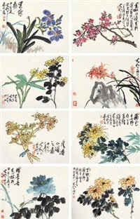 花卉 (八帧) (8 works) by jiang pin