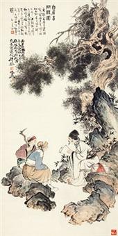 白居易问诗图 立轴 纸本 by gu bingxin