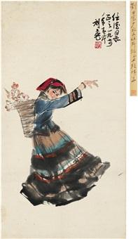 少数民族舞蹈 by liu danzhai