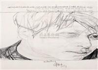 diary (sketch) by ma baozhong