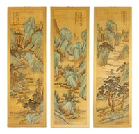 six chinese paintings by wen zhengming
