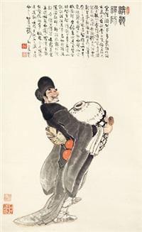 济颠禅师 立轴 纸本 by gu bingxin