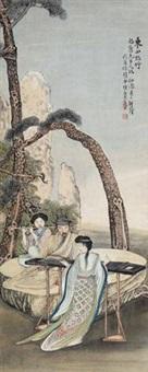东山丝竹 by li geng
