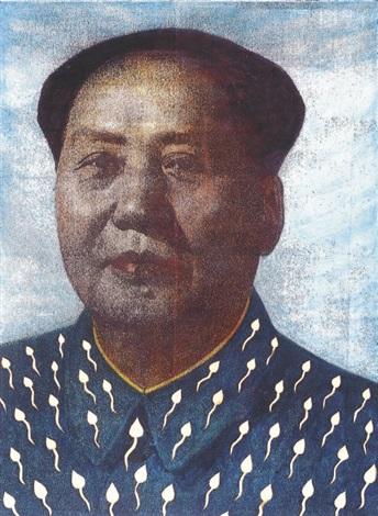 mao by ren rong