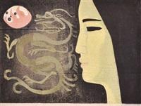 龙的传人·华夏之歌组画之一 木刻水印 by zheng shuang