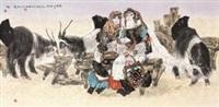 高原小姐妹 by liu xuanrang