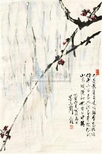红梅 by liang tianzhu