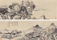 招隐幽居 (landscape) by ming jian