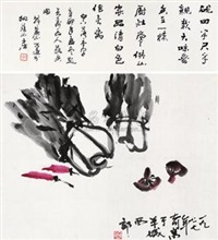 白菜 (+ shitang by hu tianming) by xu qigao