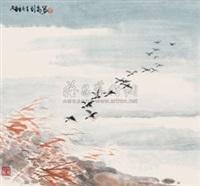 芦雁 by liu lun