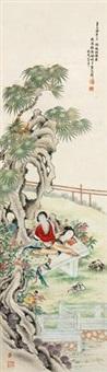 秋憩 by xu yuanfang