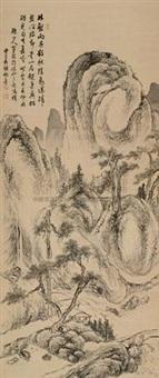 林壑飞瀑图 by xu rong