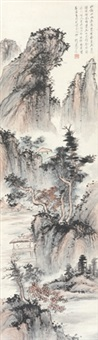 山水 by xun huisheng and hu peiheng