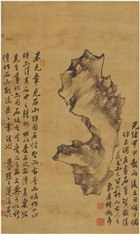 奇石图 by lian xi