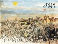 元宵节纪实 by liang tianzhu
