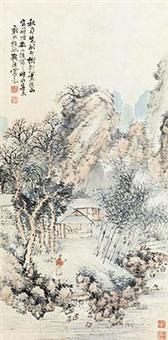 树影秋声 (landscape) by ma henian