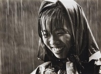 smile in the rain by lin shouyi