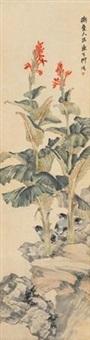 蕉石栖禽 by liu bin