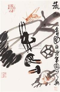 蔬香图 by jiang guohua