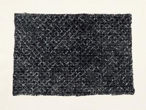 2012 b by ding yi