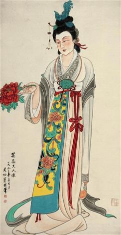 花蕊夫人 by xiao jianchu
