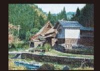 village in seryo by yoshio ashida