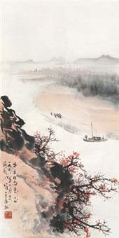 峡江纤夫图 by li xiongcai