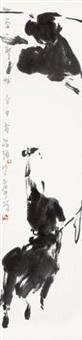水墨人物 by jia haoyi