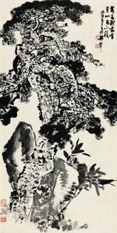 贞松不移 by liang shunian