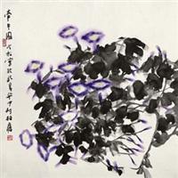 牵牛图 by feng jinsong
