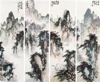 山水 (in 4 parts) by bai ding
