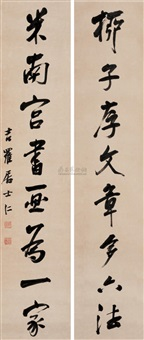 calligraphy in eight-character form (couplet) by jiang ren