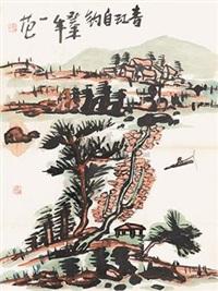 春江 by jiang guohua