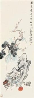 百事如意 by wu qingxia
