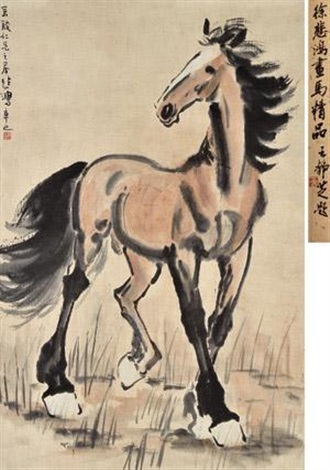 秋风烈马 standing horse in the autumn wind by xu beihong
