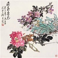flower by ma qikuan