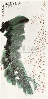 乐鱼图 by feng jinsong