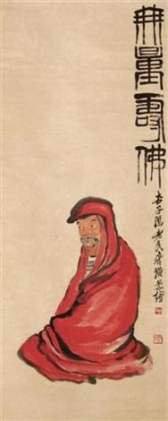 buddha amitabha by qi baishi